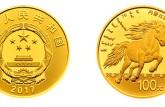 入手一套纪念币收藏册,它的增值不能错过