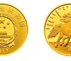 周恩来诞辰100周年纪念币值多少钱