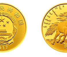 周恩來誕辰100周年紀念幣值多少錢