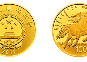 生肖题材系列纪念币-03年贺岁羊纪念币的收藏价值