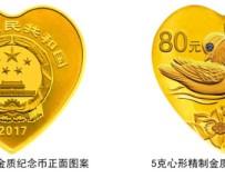 收藏故事:紀念幣20年意外升值1700倍
