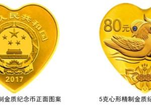 2015年最值得收藏的纪念---国父纪念金银币