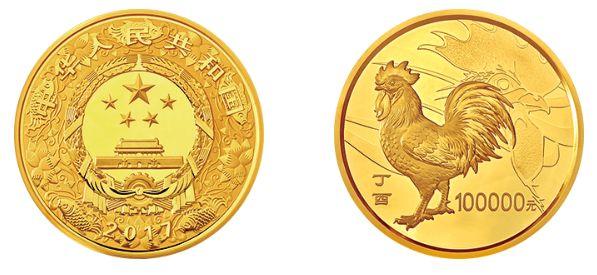 和字书法流通纪念币值得收藏吗