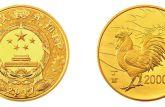 2001年熊猫纪念币是否值得投资,收藏潜力大吗