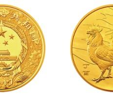 中國2010年上海世界博覽會金銀紀念幣(第2組)1盎司彩色銀質紀念幣
