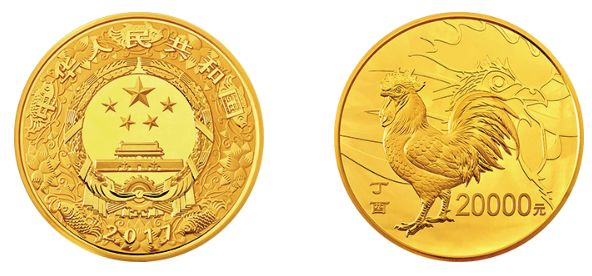 抗日战争胜利50周年金银纪念币