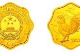 """这六枚纪念币,每一枚都可以代表一个""""国家"""""""