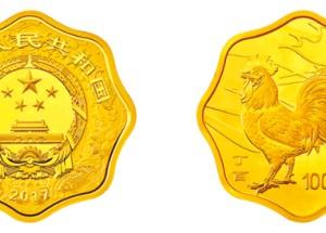 国宝纪念币2012年熊猫金币