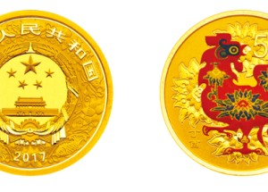 2012生肖龙年纪念币送给属龙人的礼物