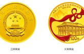 2012年10公斤圆形金龙金银币