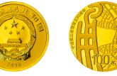 普通纪念币、贵金属纪念币和纪念章的区别