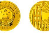 2011年贺岁兔纪念币