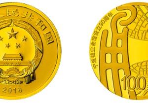 2012年4月22日流通纪念币最新收藏价格