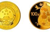 1991年版1/20盎司熊猫金币