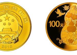 不普通的二轮生肖羊流通纪念币