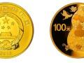 长春长江路邮局钱币交易中心-长期回收收购旧版钱币金银币连体钞