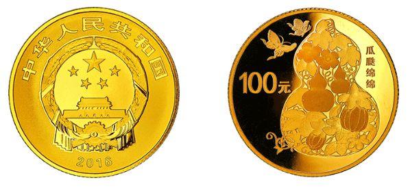 2007年金银纪念币图片和价格
