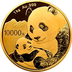 2019版熊猫金银纪念币有什么特别的地方