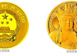 抗战70周年纪念币金银币的未来升值分析