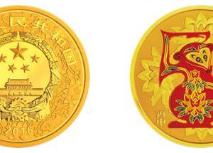 4月18日流通纪念币最新收藏价格表