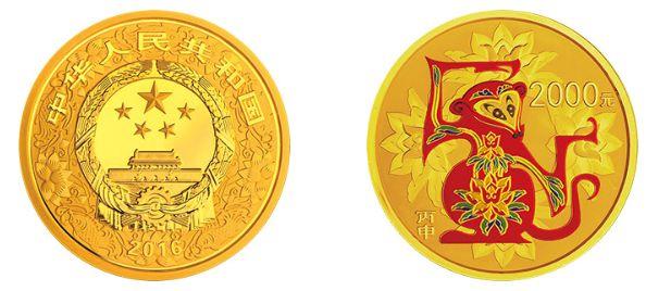 纪念币与纪念章的区别