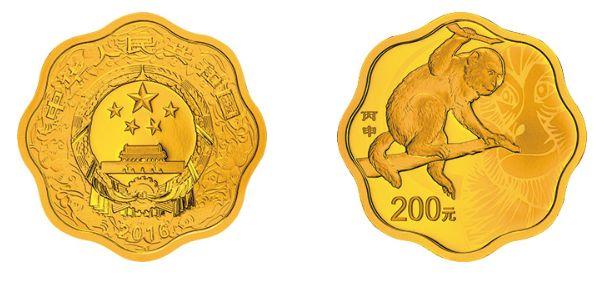 大同回收旧版纸币钱币金银币,大同收购第一二三四套人民币金银币