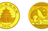 中国银行成立100周年熊猫加字金银纪念币