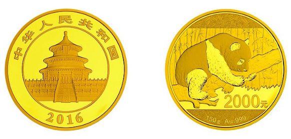 发行金银纪念币的情况详情介绍