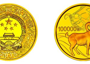 1991年版1盎司熊猫金币