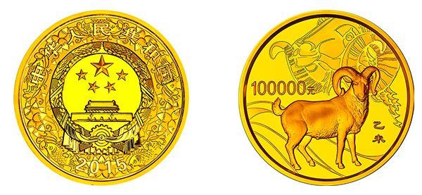 何谓之金银纪念币