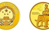 人民币纪念币大全分析