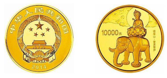 西宁市人民公园古玩市场诚信回收旧版纸币钱币金银币纪念钞连体钞