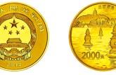 赏析黎元洪开国纪念币