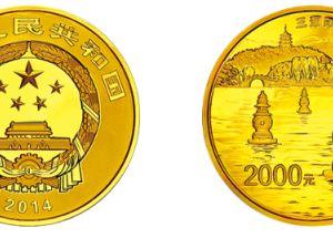 央行将于2017年11月16日发行狗年金银币!