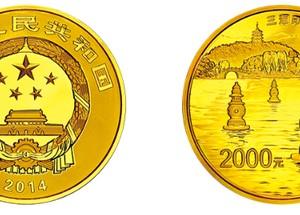 精美的2009年牛年金银币