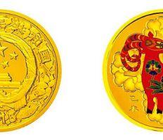 猴年纪念币最新价格及分析