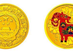 抗战七十周年纪念币的前世今生
