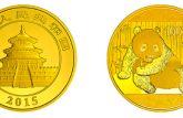 京剧脸谱第二组彩银套币 传统文化纪念币
