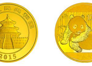 央行就反假纪念币提醒:勿轻信升值分析等宣传