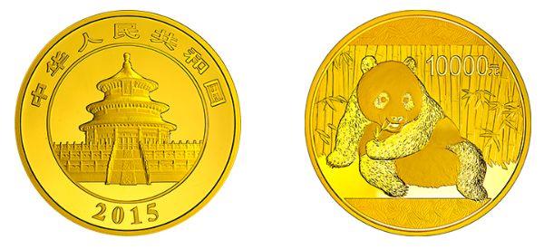 一枚纪念一战结束100周年的纪念币