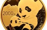中国戏曲艺术(黄梅戏)金银纪念币