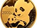 广州回收纸币收购钱币金银币纪念钞连体钞