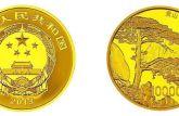 2014年马年彩色金银币价格
