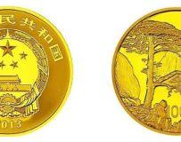 西藏解放50周年纪念币的收藏价值