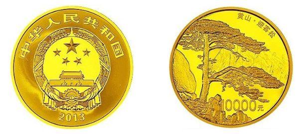 投资丝绸之路金币大全套(3枚)金银币切勿错过