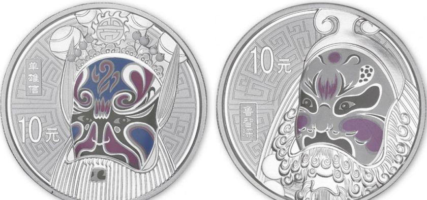 2015年羊年普通纪念币的收藏价值