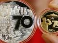 中国人民银行11月份纪念币发行计划