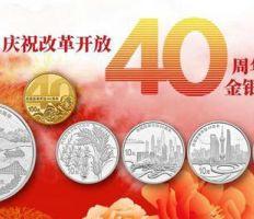 金银币市场惨绿,多套品种跌破发行价