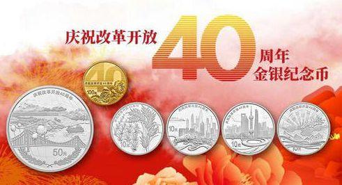 中华民国开国纪念币的价值