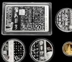 世界文化遺產紀念幣內容豐富多彩